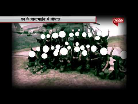 Watch Full Story Myanmar operation: How the Indian Army crossed the border and completed mission