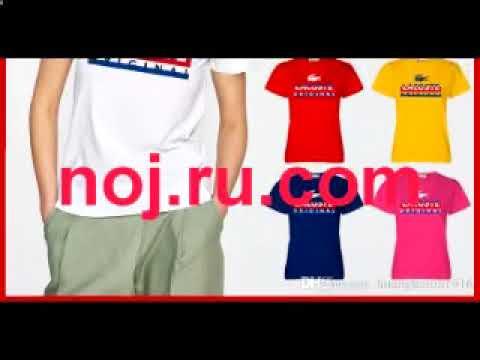 валберис интернет магазин одежды каталог распродажа