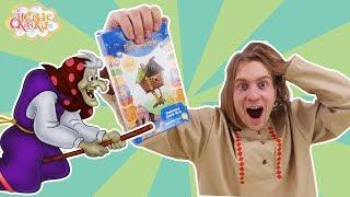 Новые сказки для детей - Всеволод и конь Василий собирают избушку для Бабы-Яги