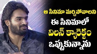 Hero Karthikeya About His Role In Naniand#39;s Gangleader Movie | Filmy Looks
