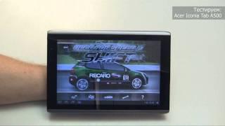 Обзор и тестирование Acer Iconia Tab A500(Обзор и тестирование планшетного ПК Acer Iconia Tab A500. Описание в каталоге http://www.oldi.ru/catalog/element/0165722/, 2011-07-25T15:11:17.000Z)