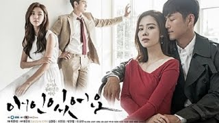 I have a love Full Ep1 [Trailer] Full Watch