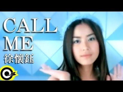 徐懷鈺 Yuki【Call me】Official Music Video