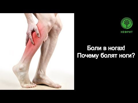 Болит нога в области икры что это