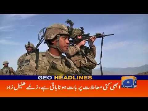 Geo Headlines - 10 PM - 26 January 2019