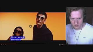 D.K. хвалит клип (НЕТ) Эдвард Атева - ДИСС НА ЛИЗЗКУ #РукаЛицо
