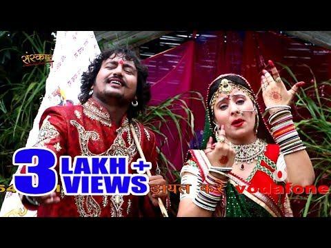 Sarita Kharwal New Song 2016 | Maharo Helo...