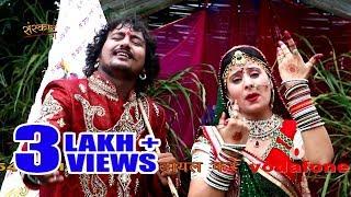 Sarita Kharwal New Song 2016 | Maharo Helo Suno Dwarika Ra Nath | Raja
