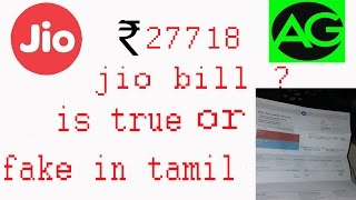 JIO gives bill (fake r true) in tamil