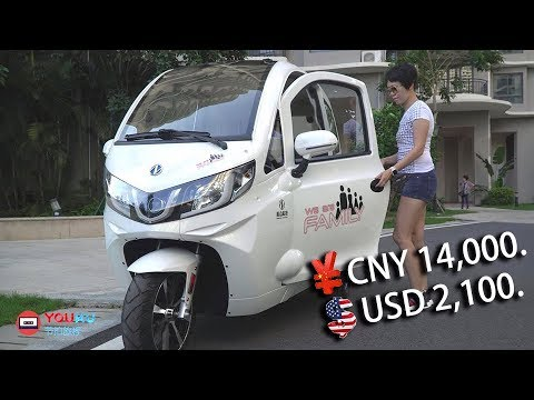 Three Wheel Motorcycle >> Electric 3-Wheel Scooter | Electric Scooter | Motorcycle | ZEV ELECTRIC T3-1 | 電動三輪車 - YouTube