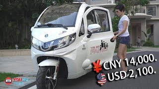 Electric 3-Wheel Scooter | Electric Three Wheel Motorcycle | ZEV ELECTRIC T3-1 | 電動三輪車 | NENGZ