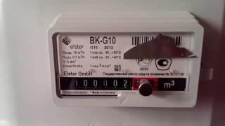 Как остановить счетчик газа BK G 10