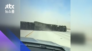 '악마의 바람'에 쓰러진 트레일러…미 고속도로 '아찔' / JTBC 뉴스룸
