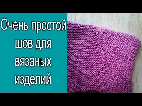 Как красиво вшить рукав в вязаном спицами изделии видео