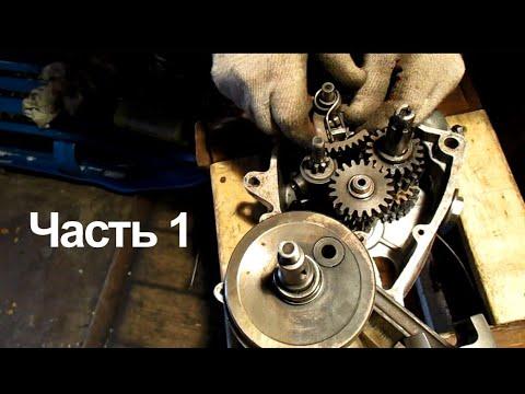 Ремонт двигателя мотороллера муравей своими руками