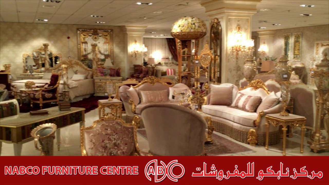 Home Nabco Furniture