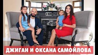 Джиган и Оксана Самойлова с детьми в своем загородном доме | Фотосессия для HELLO! Russia