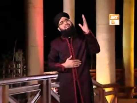 Sare Aalam Main Hai Charcha Amina Ke Lal Ka - Hafiz Mohammad Ali Soharwardi New Album Naat 2011