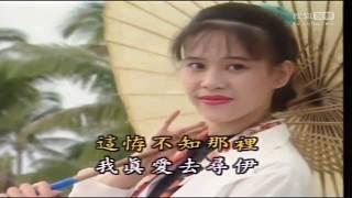 韓寶儀 月娘晚安 原曲 お月さん今晚は 寂寞三更 【KARAOKE】Han Bao Yi『YUE NIANG WAN AN』台語原聲台灣拉吉歐輕音樂好聽的閩南語台語歌曲台灣民謠歌謠音樂巨星台語金曲皇后