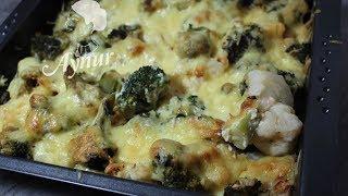 Fırında Beşamel Soslu Brokoli ve Karnabahar Yapılışı I Brokoli Blumenkohlauflauf