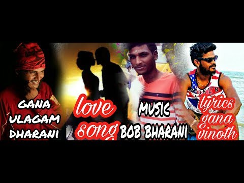 Gana Dharani Love Song Lyrics Gana Vinoth Music Bob Bharani