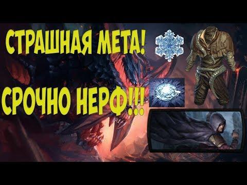 Path Of Exile: ЭТО НАДО НЕРФИТЬ! Trickster Winter Orb. Зимняя сфера, Плут.