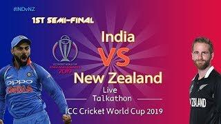 India vs New Zealand 1st Semi Final - LIVE Talkathon | DD Sports | #CWC19