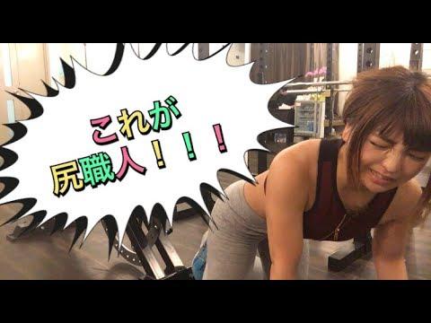 【meruトレ】筋トレでこんなに変わる!!お尻の大きさビフォーアフター!!