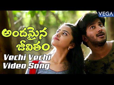Andamaina Jeevitham Movie Songs - Vechi Vechi Video Song Trailer