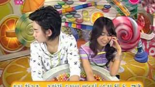 2009 Kim Soo Hyun + SeungYeon (KARA)