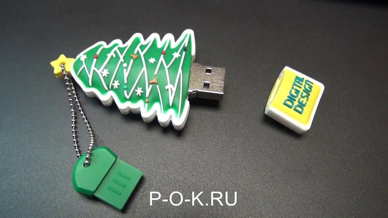 На plastika-m. Ru вы можете выбрать и купить новогодние подарки оптом и в розницу в москве, а так же упаковку для новогодних подарков от производителя.
