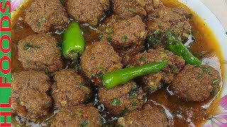 kofta curry recipe( meat balls) koftay ka salan