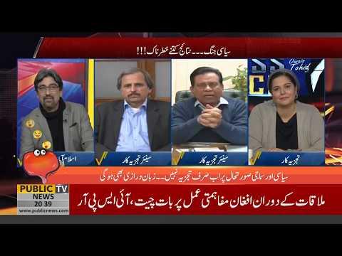 NRO PM Imran Khan Ne Nai Dena - NRO Kisi Aur Ne Dena Hai Says Senior Analyst Saleem Bukhari
