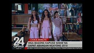Mga Bagong Kapuso Show Na Dapat Abangan Ngayong 2018