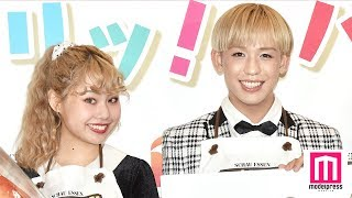 【モデルプレス】タレントのぺこ(オクヒラテツコ)&りゅうちぇる夫妻...