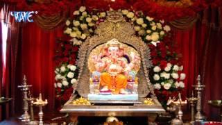 Ganpati Aai Angana Hamar | गणपति आई अंगना हमार | Vishal Gagan | Ganesh Vandna 2015