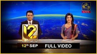 Live at 12 News – 2020.09.12 Thumbnail