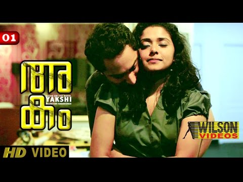 Akam Movie Clip 1 | ft. Fahad Faazil, Sajith