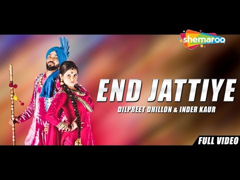 New Punjabi Songs 2016 | End Jattiye | Dilpreet Dhillon | Once Upon A Time In Amritsar