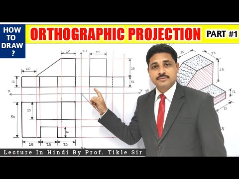 ORTHOGRAPHIC PROJECTION IN ENGINEERING DRAWING IN HINDI (Part-1)