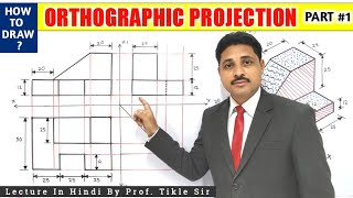 vuclip ORTHOGRAPHIC PROJECTION IN ENGINEERING DRAWING IN HINDI (Part-1)