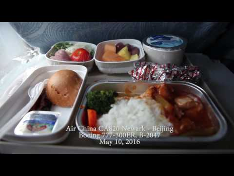 Air China CA820 New York / Newark (KEWR) - Beijing (ZBAA) / Boeing 777-300ER / North Pole Route