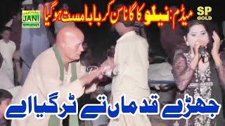 Aakho Sakhio Allah !! Medam Neelo vs Shaban Jani !! Punjabi Culture !! Dhol Geet  Saraiki Goun Mahia