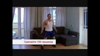 видео Секреты тренировок в домашних условиях, прорабатываем мышцы ног