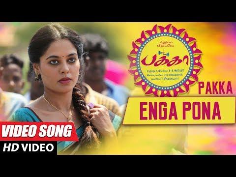 Enga Pona Full Video Song | Pakka Video Songs | Vikram Prabhu, Nikki Galrani, Bindu Madhavi