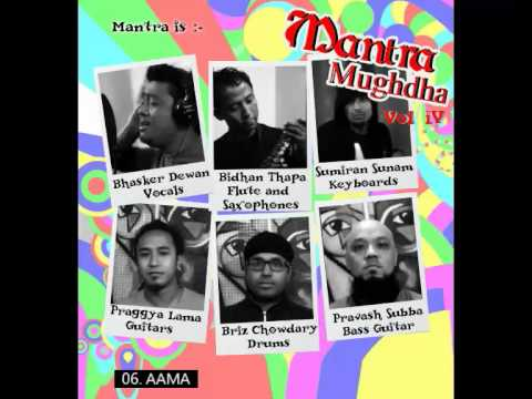 Mantra Band - Mughda Vol IV (Full Album)