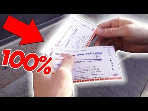 Как вернуть билет в яндекс афиша
