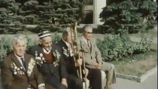 Долгий путь домой (Узбекфильм, 1984)