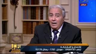العاشرة مساء| إتهام الشاعر فاروق جويدة بالإرهاب بعد نقده لرواية وليمة لأعشاب البحر