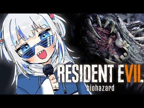 RESIDENT EVIL 7: BIOHAZARD   daddys comin